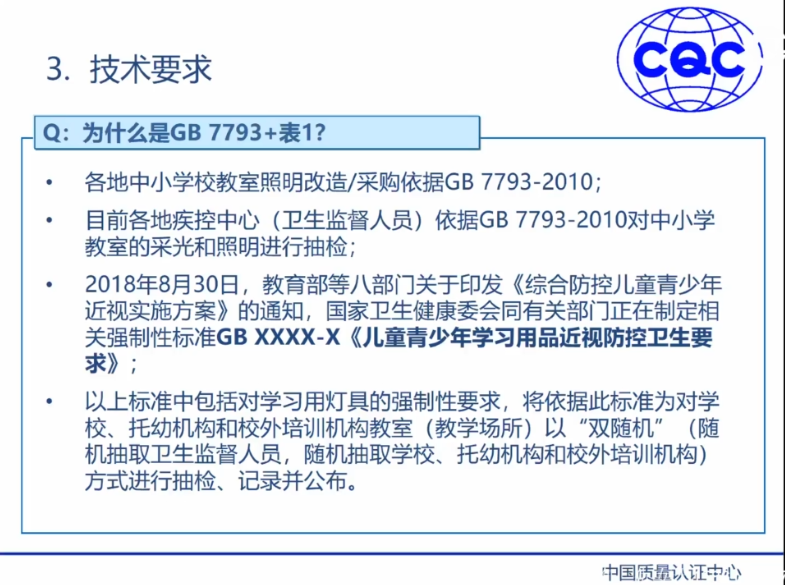 cqc4.png