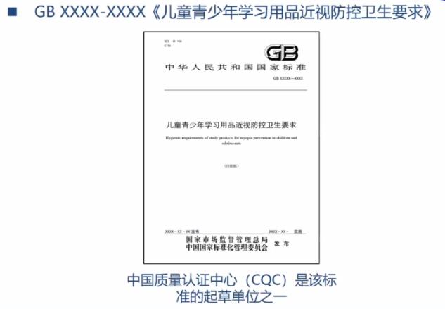 cqc8.png