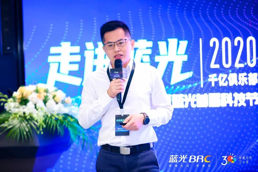 5.鸿雁智能科技副总经理王晓东作主题交流分享.jpg