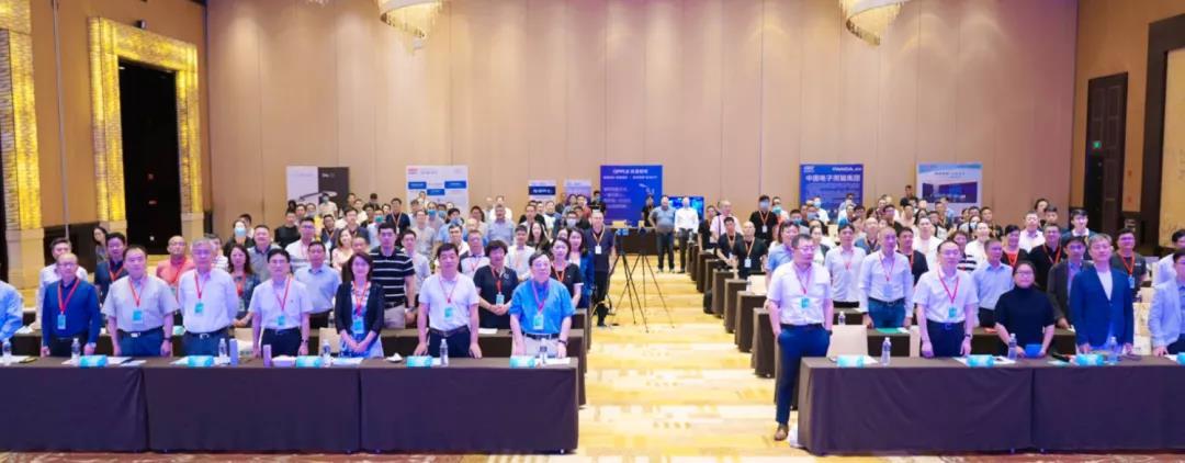 中国照协在无锡举办系列活动,引导照明产业助力物联网与智慧城市建设