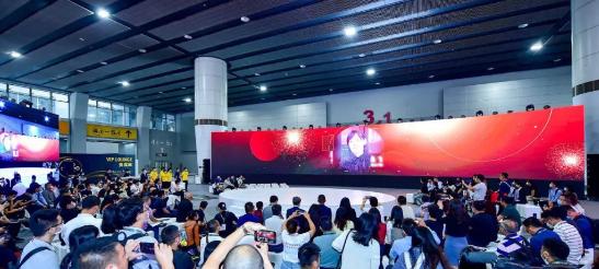 """""""2020智慧城市与智慧灯杆技术论坛""""在光亚展开幕首日成功举办"""