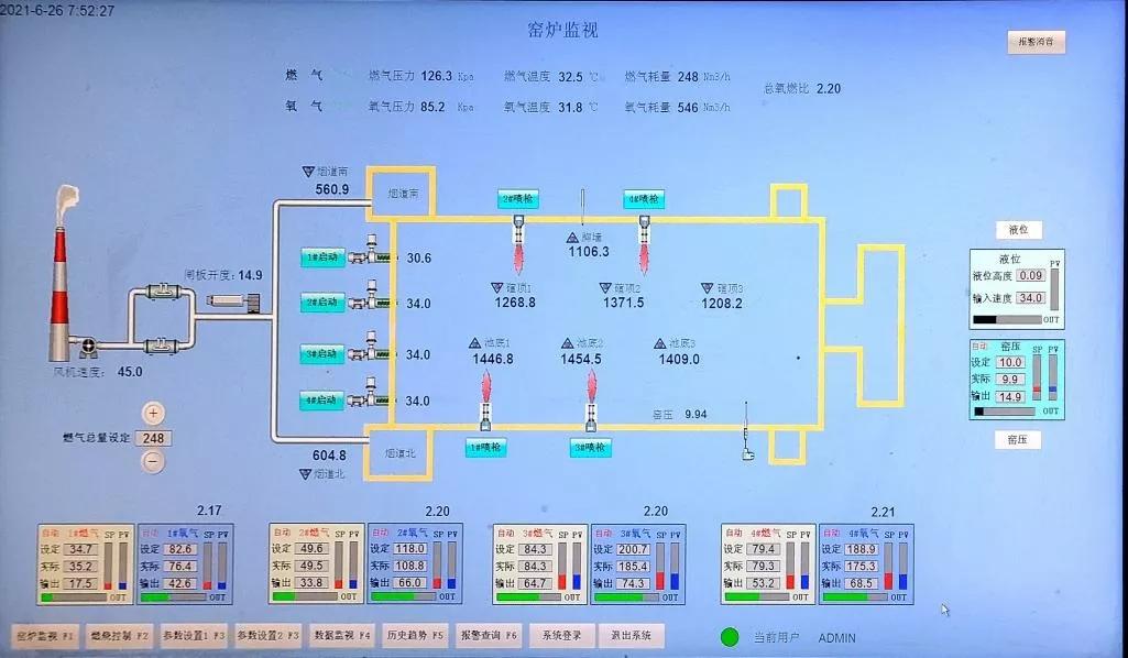煤改4.webp.jpg